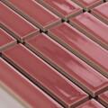 美濃焼タイル ボーダータイル オールドローズ (AL254-H20)