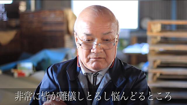 mizunotougyou