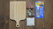 ピンクローズの鍋敷きクラフトキット【限定お礼】