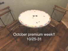 10月のPremium Tuesday は Premium weekとして!?