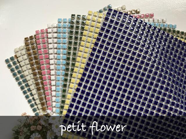 petit-flower