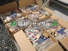 【告知:10/12 端材のリサイクル 本店サイト限定にて】